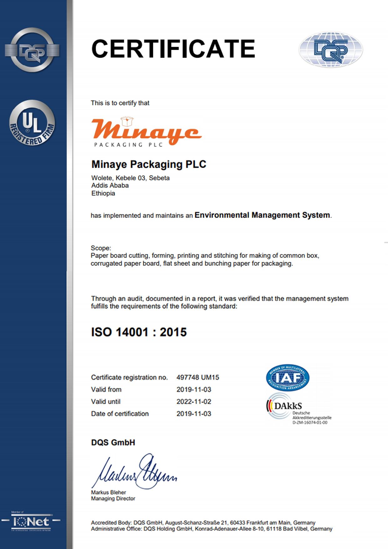 ems certificate